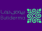 بیوتی درما Butiderma