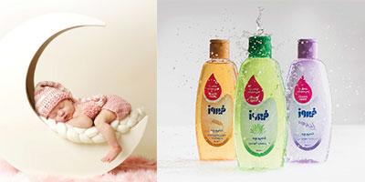 محصولات بهداشتی و کودک فیروز